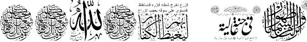 Axt arabic - Abstract Fonts